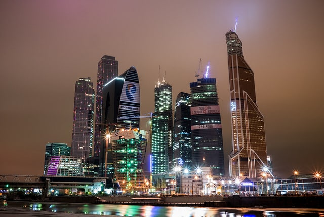 Night Photography Tips – The Ultimate Guide - Photo Aspects